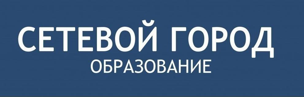 Портал СГО Ульяновск